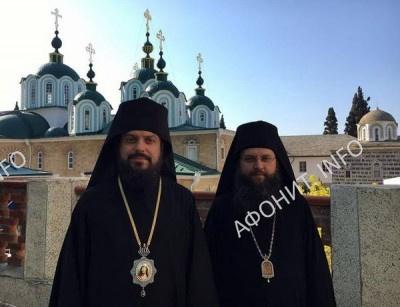 Епископ Филарет Львовский и епископ Климент Ирпенский в Пантелеимоновом монастыре на Афоне