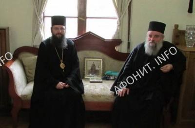 Епископ Климент Ирпенский и Прот Афона о. Павел в Священном Киноте