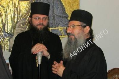 Епископ Климент Ирпенский и игумен монастыря Симонопетра архим. Елисей