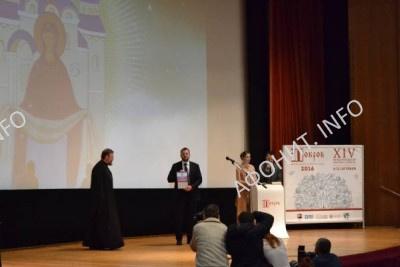 Две награды кинофестиваля «Покров» получил фильм «Тысяча лет на Афоне»
