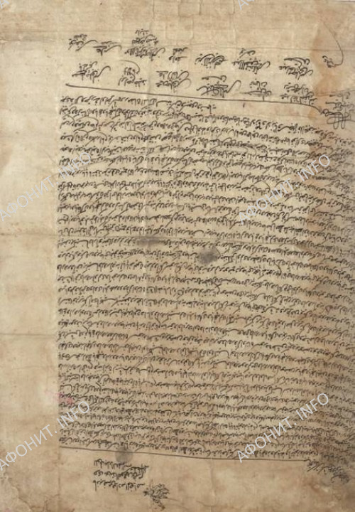 firman 1560