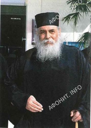 Архимандрит Георгий (Капсанис)