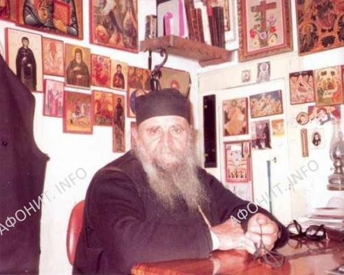 Старец Харалампий Дионисиатский