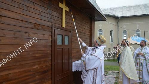 hram sv Sofronija Saharova Rumyniya 15 07 2020