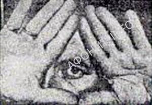 iL6-piramid
