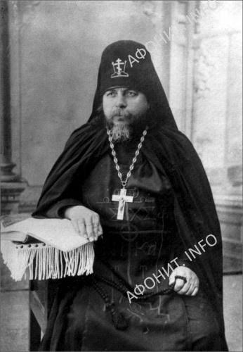 Иеросхимонах Михаил (в монашестве Маркиан (Попов))
