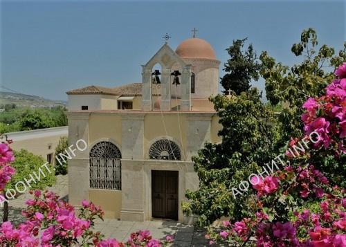 Монастырь Хрисопиги находится в 3х км от города Ханя на острове Крит. Монастырь посвящен Богородице - Животворному Источнику и празднует в пятницу Светлой Седьмицы