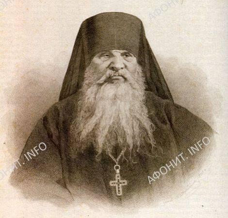 Игумен Валаамского монастыря Дамаскин (Кононов) (1795–1881)