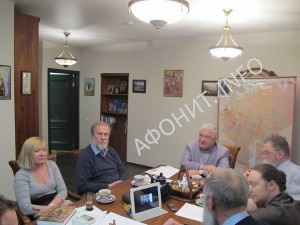 Институт Русского Афона