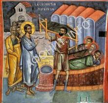 Исцеление расслабленного. Фреска монастыря Дионисиат на Афоне, XVI в.