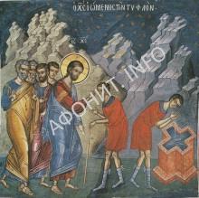 Исцеление слепорождённого. Фреска XVI в. Монастырь Дионисиат. Афон