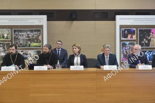 Итоги празднования 1000-летия Русского Афона подвели в Москве