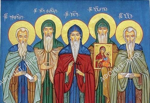 Грузинские святые Иверского монастыря. Святая Гора Афон