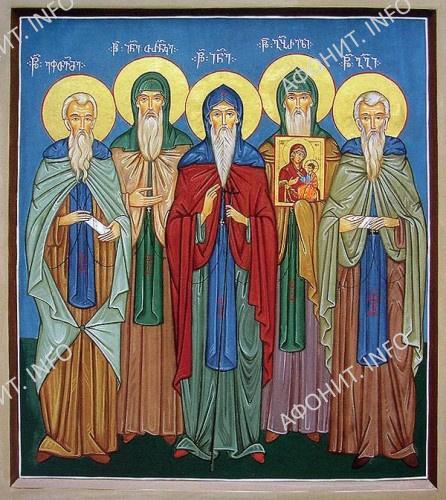 Святые грузинские отцы Иверского монастыря