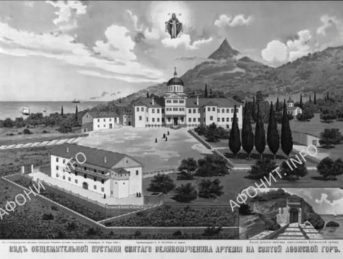 Келлия святого великомученика Артемия. Святая гора Афон