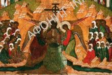 Кийский Крест с предстоящими