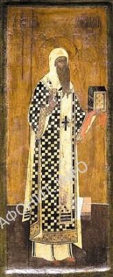 Святитель Киприан (Цамблак) Киевский