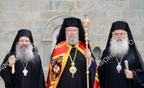 Предстоятель Кипрской Церкви Архиепископ Хризостом II (Энглистриотис) посетил Святую Гору Афон