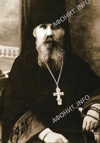 Священномученик Иоасаф (Жевахов)