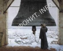 Православный монах и колокол