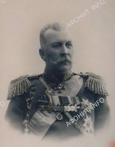 Отец о. Никона - Николай Карлович Штрандман
