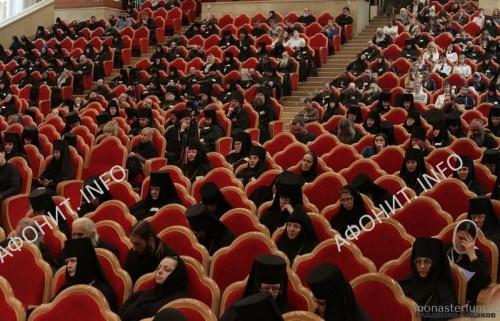 Конференция «Русь — Святая Гора Афон: тысяча лет духовного и культурного единства» открылась в Москве