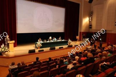 konferenciya ugra 2