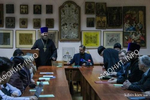 Актуальные вопросы изучения афонского наследия обсудили в Киевской духовной академии