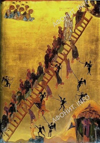 Небесная лествица преподобного Иоанна Лествичника. Происходит из монастыря великомученицы Екатерины на Синае. Конец XII в.