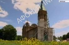 lipeck shovkovskoe