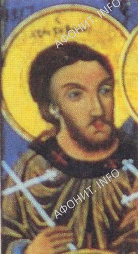 Прмч. Христофор Дионисиатский