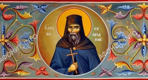 Преподобномученик Киприан Новый, Константинопольский