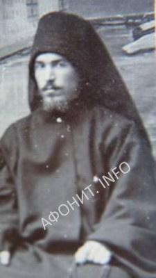 Новопреподобномученик инок Александр (Носков) Афонский