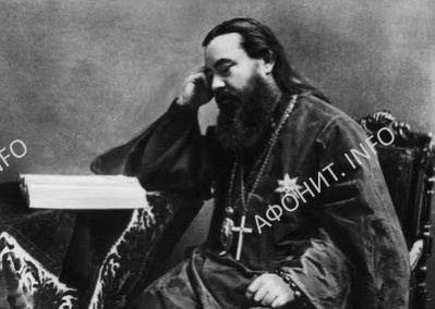 Митрополит Арсений (Стадницкий)