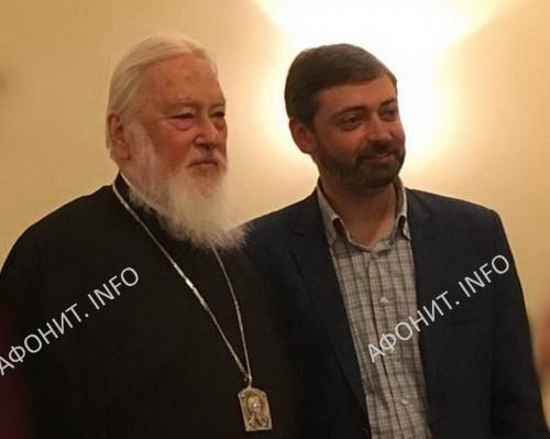 Митрополит Каллист Уэр и Сергей Шумило