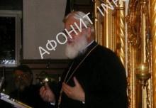 Митрополит Каллист Уэр
