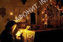 Святогорский иеромонах Арсений (Минин). О чем и как нужно молиться