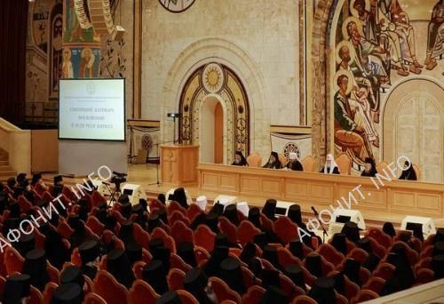 Монашеский съезд РПЦ