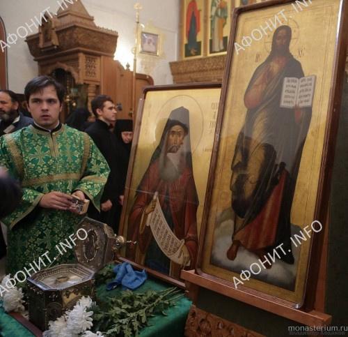 празднование юбилея Русского Афона
