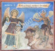 Мытарства. Роспись Рильского монастыря в Болгарии