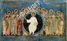 Неделя Всех святых. Фрагмент иконы. Русь. XVI век