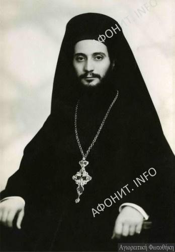 Схиархимандрит Эмилиан (Вафидис) в молодости