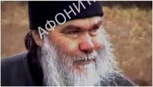 Архимандрит Ипполит (Халин)