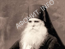 Схиархимандрит Кирик (Максимов)