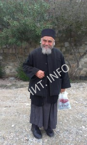 Отец Кирилл Хиландарский