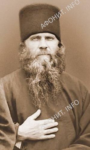 иеросхимонах Вероник (Каменский)