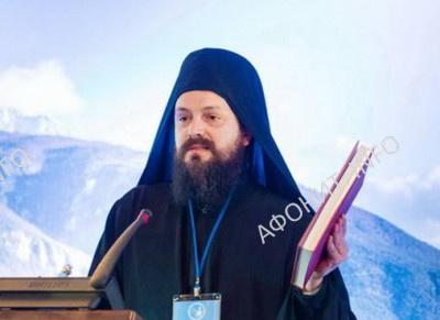 Монах Ермолай (Чежия)