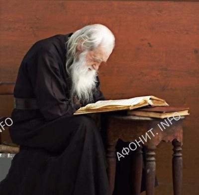 Афонский старец Иеремия (Алехин) - игумен Русского на Афоне Свято-Пантелеимонова монастыря