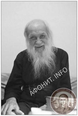 100-летний афонский старец схиархимандрит Иеремия (Алехин), игумен Русского на Афоне Пантелеимонова монастыря