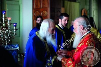 Константинопольский Патриарх Варфоломей и о. Иеремия (Алехин) в Пантелеимоновом монастыре на Афоне